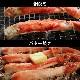 タラバガニ 姿 1.5kg かに カニ 蟹 蟹姿 たらばがに たらば蟹 タラバ蟹 1.5キロ すがた ギフト 北国からの贈り物 加藤水産 送料無料