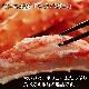 タラバガニ 姿 1.2kg かに カニ 蟹 蟹姿 たらばがに たらば蟹 タラバ蟹 1.2キロ すがた ギフト 北国からの贈り物 加藤水産 送料無料