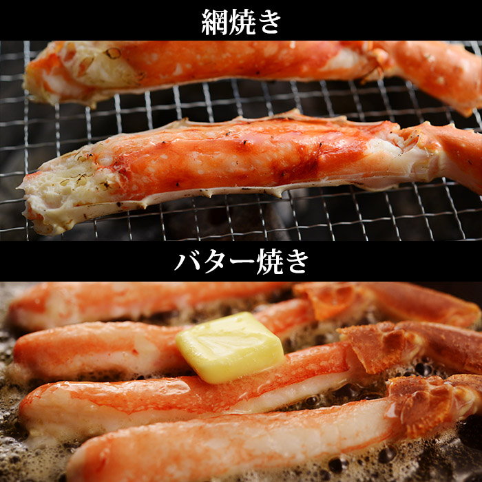 タラバガニ足【4Lサイズ】2kg 訳あり 送料無料