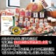肉 ベーコン 農家のベーコン&農家の白いベーコンセット ギフト 肉 お肉 黒いベーコン お取り寄せ グルメギフト 北国からの贈り物 札幌バルナバハム バルナバ 送料無料 ※最短8営業日以降お届け