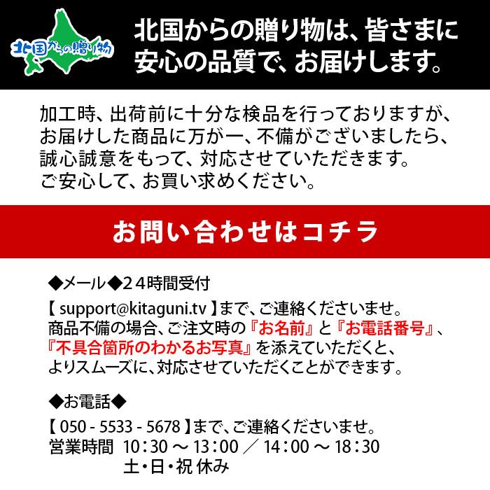 農家のベーコン300g(札幌バルナバハム)