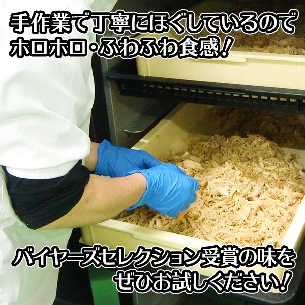 茨城県産 肉ちりめん 2袋 /お取り寄せ メール便 送料無料 ※日時指定不可 ※代金引換不可
