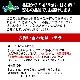 岩手県産 米粉麺 盛岡フォー 3食 ベトナム風 ノングルテン /お取り寄せ メール便 送料無料 ※日時指定不可 ※代金引換不可