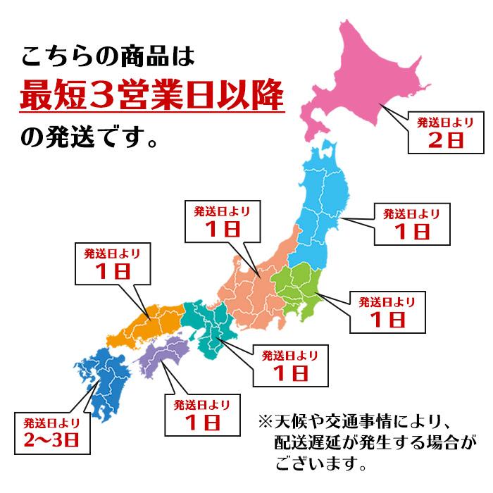 北海道産 いくら醤油漬け80g 3個 イクラしょうゆ漬け