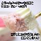 プレゼント ハローキティ 苺のふんわりクリームケーキ バースデー ケーキ サンリオ キティちゃん 誕生日プレゼント キティ ケーキ ギフト イチゴ いちご かわいい 子供 誕生日ケーキ キャラクター ケーキ プレゼント 贈り物 ギフト お取り寄せスイーツ 送料無料