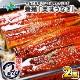 お歳暮 御歳暮 ウナギの蒲焼き 2尾 セット 120g〜130g前後 ウナギ うなぎ 鰻 蒲焼き 海鮮 土用 丑の日 ギフト プレゼント 北国からの贈り物 送料無料