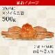 ズワイ蟹姿500g