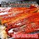 お歳暮 御歳暮 ウナギの蒲焼き 3尾 セット 120g〜130g前後 ウナギ うなぎ 鰻 蒲焼き 海鮮 土用 丑の日 ギフト プレゼント 北国からの贈り物 送料無料