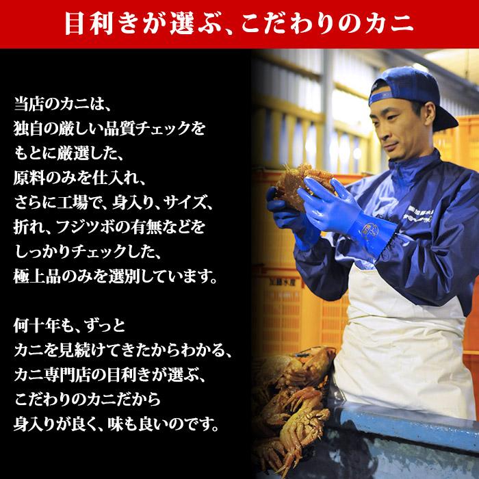 ズワイガニ姿3kgセット ギフト用化粧箱入 送料無料