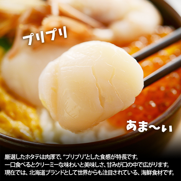 北海道 ホタテ 玉冷 貝柱 生 2kg 帆立 冷凍 刺身 海鮮 ギフト お歳暮 2021年 お取り寄せ グルメ 御歳暮 食べ物 プレゼント