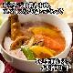 天竺チキンスープカレー4食セット 業務用 送料無料