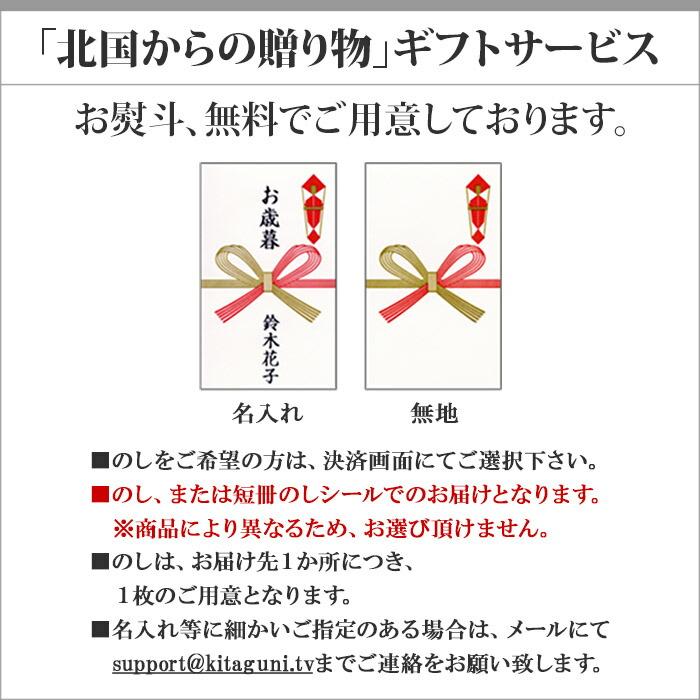 北海道産 米 ななつぼし 300g(2合) 牛すじ・角煮カレー 2食 ギフト セット カレー/レトルト/送料無料