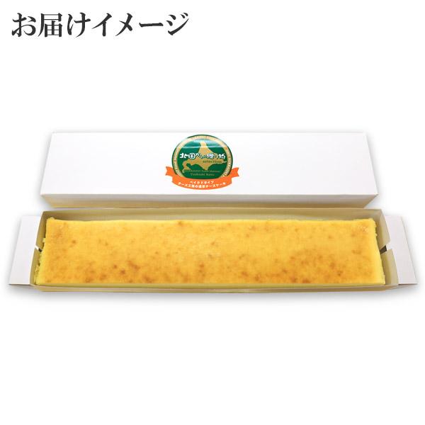 北海道ベイクドチーズケーキ