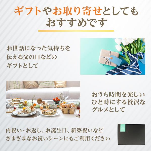 北海道産 米 ななつぼし 300g(2合) 十勝牛・かみふらの豚カレー 2食 ギフト セット カレー/レトルト/送料無料 送料無料