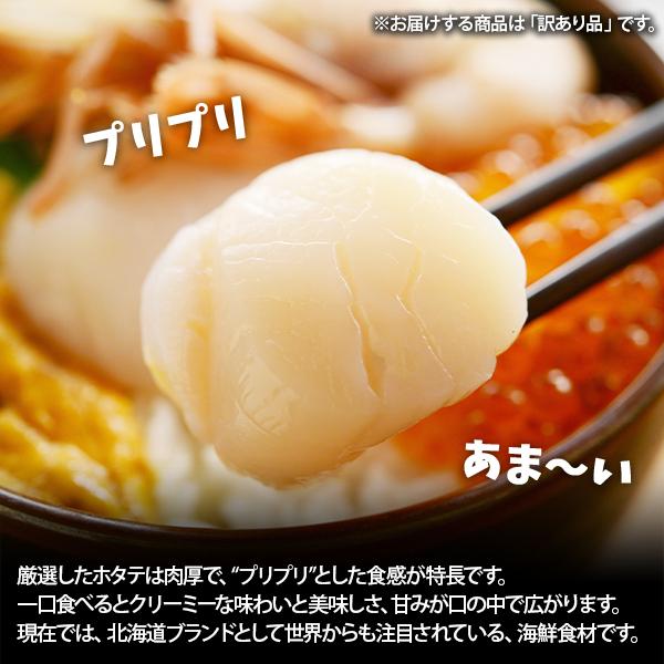 北海道 ホタテ 玉冷 1kg 10-12人前 貝柱 刺身 お取り寄せ グルメ 海鮮 ギフト バーベキュー gift お歳暮プレゼント 2021年 食べ物
