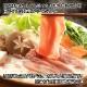 ギフト プレゼント 肉 豚肉 送料無料 北海道産 ひこま豚 しゃぶしゃぶ セット 4種 計800g 北海道 鍋 すき焼き 冷しゃぶ 食べ比べ 北国からの贈り物 送料無料 ※日時指定不可
