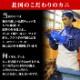 蟹しゃぶポーション500g(ズワイガ二)