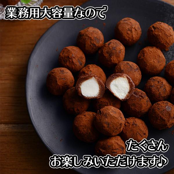 生チョコトリュフ1kg