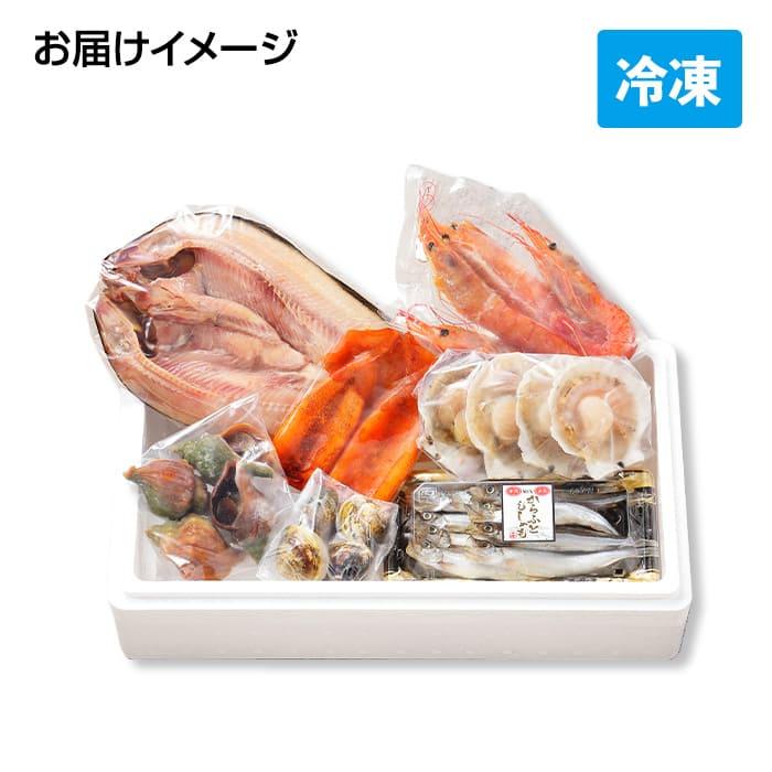 北海道 海鮮 バーベキュー BBQ セット 4-5人前 冷凍 北国からの贈り物
