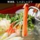 蟹しゃぶポーション3kg(ズワイガ二) 送料無料