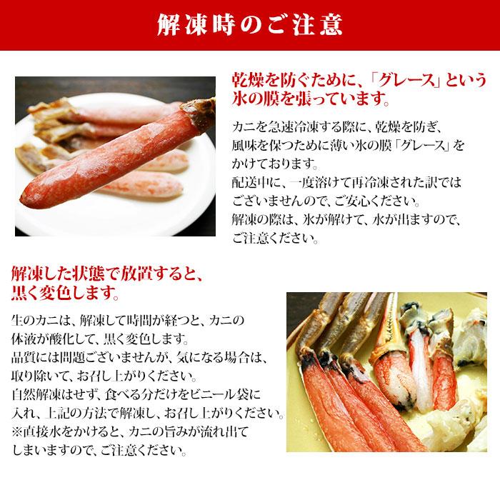 蟹しゃぶポーション1kg(ズワイガ二) 送料無料