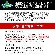 岩手県産 米粉麺 盛岡じゃじゃ麺 3食 ノングルテン /お取り寄せ メール便 送料無料 ※日時指定不可 ※代金引換不可