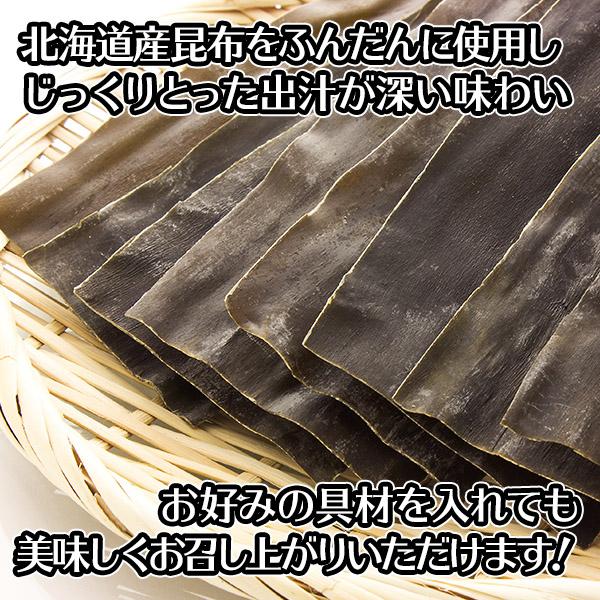 磯のり 北海道産 味噌汁 3袋 12食 メール便 お取り寄せ 送料無料 ※日時指定不可 ※代金引換不可