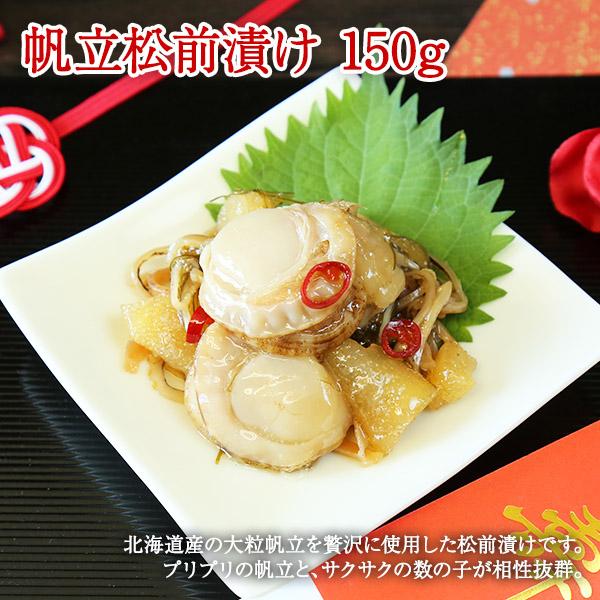 松前漬け 食べ比べ 4種セット 計600g 数の子 帆立 ホタテ ほたて 貝 タコ たこ 蛸 カニ かに 蟹 北海道 ギフト プレゼント 食べ物 海鮮