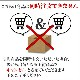 フルーツギフト 北海道産 父の日ギフト 夕張メロン (共選/良)1.2kg前後×2玉 化粧箱入り メッセージカード付き/果物/メロン/フルーツ/北国からの贈り物/送料無料  ◆お届け予定:6月10日-6月20日 ※日時指定不可