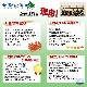 岩手県産 米粉麺 盛岡冷麺 3食 メール便 送料無料 ※日時指定不可 ※代金引換不可