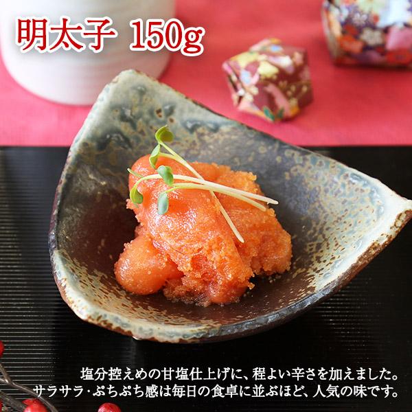たらこ 明太子 とびっこ いくら 食べ比べ 4種セット 計600g 魚卵 イクラ 鱈子 タラコ めんたいこ 北海道 ギフト プレゼント 食べ物 海鮮