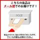 北海道産 米 ななつぼし 300g×2袋 計600g(4合) メール便 送料無料 ※日時指定不可 ※代金引換不可