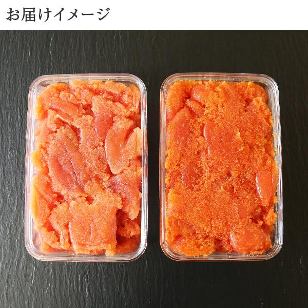 たらこ 明太子 食べ比べ 2種セット 計1kg 魚卵 鱈子 タラコ めんたいこ 北海道 ギフト プレゼント 食べ物 海鮮