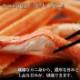 特撰 四大蟹セット 毛ガニ ズワイガニ タラバガニ 毛がに 毛蟹 花咲蟹 ずわいがに たらば蟹 タラバ蟹 かに セット カニ 海鮮 グルメギフト 贈答品 北国からの贈り物 加藤水産 送料無料