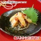 松前漬け 蟹 500g カニ ズワイガニ 珍味 海鮮 魚介 ずわいがに かに カニ 樽 北海道 ギフト プレゼント 食べ物