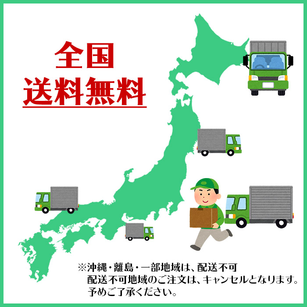 北海道産 とうもろこし 味来 みらい 20本(L-LLサイズ/約8.6kg) トウモロコシ/バーベキュー 送料無料 ◆出荷予定:8月中旬-9月中旬 ※日時指定不可