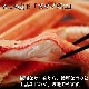 カニ食べ放題4.8kgセット(タラバガニ足/ズワイガニ足) 10-15人前 送料無料