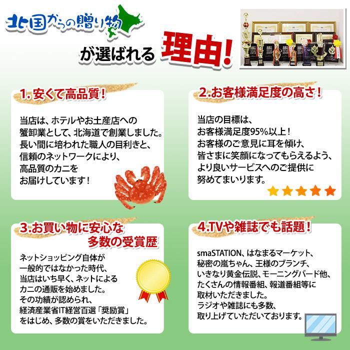 ボリューム三大蟹セット(タラバガニ足/ズワイガニ姿/毛ガニ姿) 送料無料
