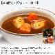 カレー レトルト 選べる 北海道カレー 2食 セット スープカレー ほたて チキンカレー ポークカレー ビーフカレー 角煮 牛すじ レトルト食品 お取り寄せ メール便 送料無料