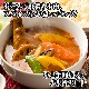 北海道スープカレー4食セット(北国チキンレッグ/南家/天竺/ココナッツ)業務用 送料無料 入荷待ちのため、1月下旬より順次発送いたします。