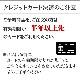 茨城県産 幸水梨 秀品 ギフト 計3kg前後(7-8個) 送料無料 ◆出荷予定:8月中旬 ※日時指定不可