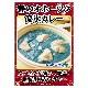 目録(グルメギフト券)「流氷カリーセット 2食」 景品パネル 送料無料