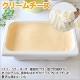 北海道 アイスクリーム クリームチーズ ジェラート 2L 業務用 2リットル アイス チーズ ミルク フルーツ 大容量 いっぱい 牛乳 スイーツ 手作り Gift 贈り物 贈答品 ギフト プレゼント お取り寄せ 北海道