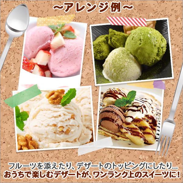 北海道 アイスクリーム 抹茶 ジェラート 2L 業務用 2リットル アイス お茶 ミルク 大容量 いっぱい 牛乳 スイーツ 手作り Gift 贈り物 贈答品 ギフト プレゼント お取り寄せ 北海道