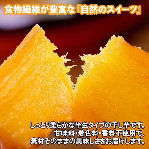 黄金さつま 干し芋 さつまいも 紅はるか スイーツ 20袋 2kg/お取り寄せ 送料無料