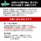 目録(グルメギフト券)「静岡県産 クラウンメロン 1玉」 景品パネル 送料無料