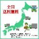 ハローキティと木彫り鮭『ハローキティ☆コンパクト手鏡』ハローキティと北海道の伝統工芸が限定コラボ! 送料無料