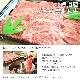 目録ギフト (グルメギフト券)「ふらの和牛 500g」  還暦/結婚/出産/お祝い/内祝い 送料無料
