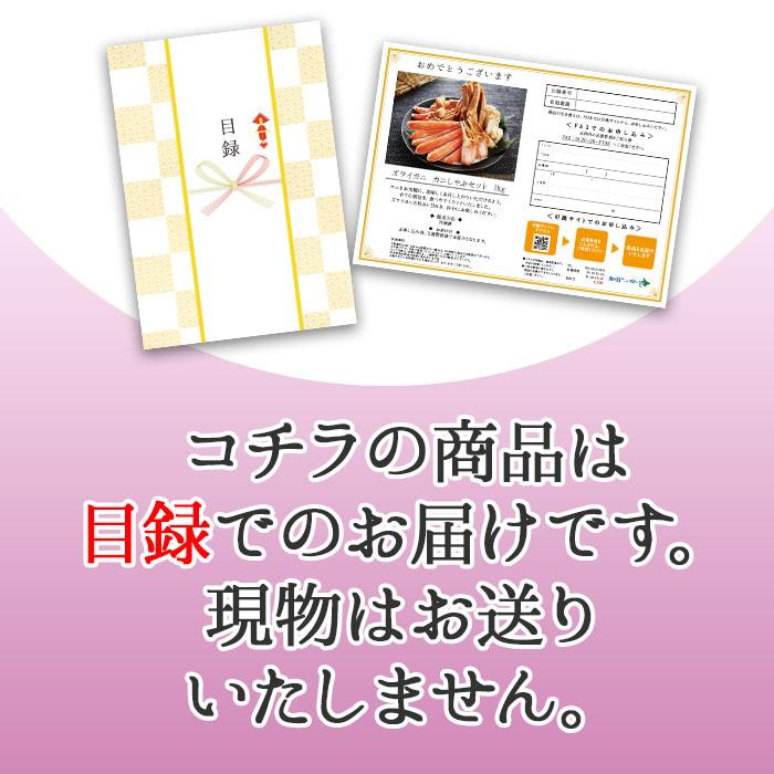 目録ギフト (グルメギフト券) 「ローストビーフ」 還暦/結婚/出産/お祝い/内祝い 送料無料