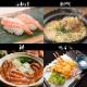タラバガニ足 1.5kg前後 3-4人前 4Lサイズ たらば 蟹 かに カニ